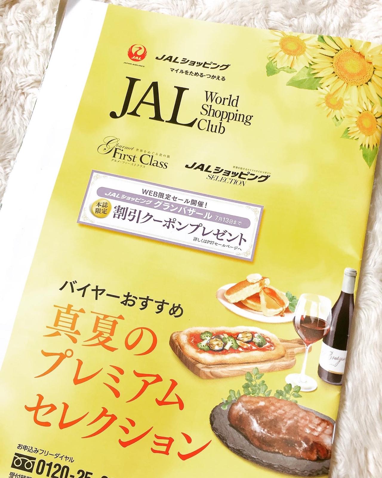 ショッピング jal